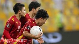 BXH FIFA tháng 9-2021: ĐT Việt Nam tụt xuống hạng 95 thế giới