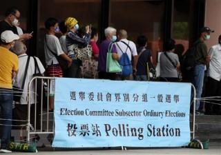 Khu hành chính đặc biệt Hong Kong tổ chức bầu Ủy ban bầu cử năm 2021