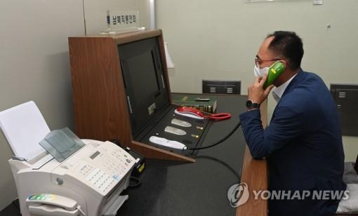 Triều Tiên vẫn chưa trả lời điện thoại của Hàn Quốc