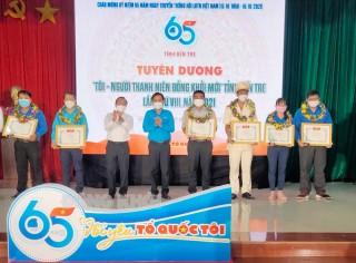 Họp mặt kỷ niệm Ngày thành lập Hội Liên hiệp Thanh niên Việt Nam