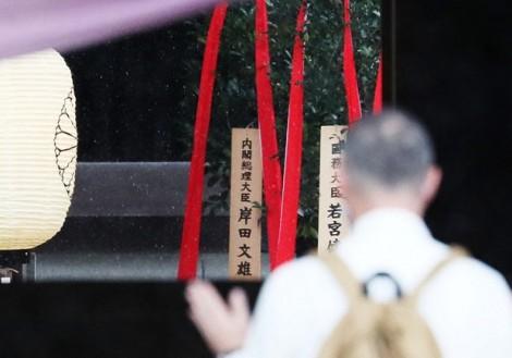 Hàn Quốc phản ứng việc Thủ tướng Nhật Bản gửi đồ lễ đến đền Yasukuni